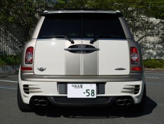 DuelL AG Krone Edition R55 Rear Bumper Ver1.1/1.2