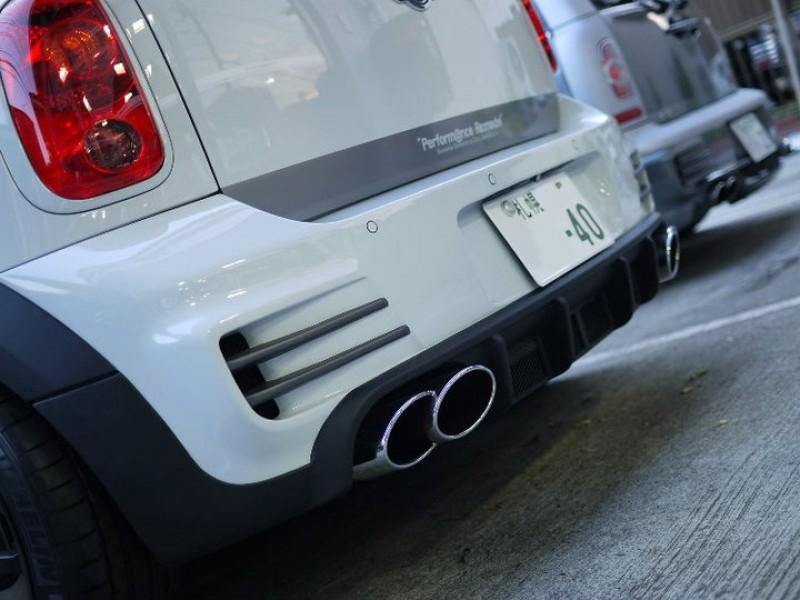 AG Krone Edition R60 Rear Bumepr Ver1.1